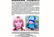 В Подмосковье третью неделю разыскивают женщину с 2-летним сыном