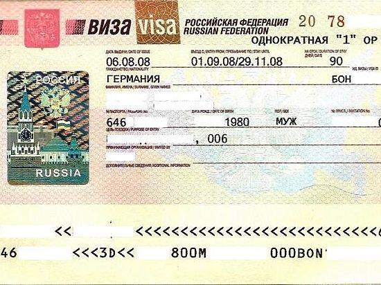 Страшась терактов ибеженцев, россиянка вывезла детей изФранции вСибирь