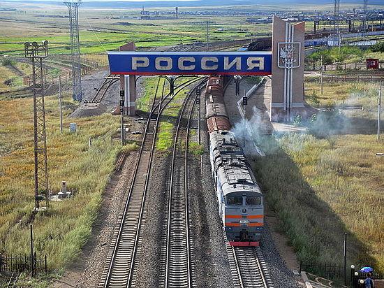 Житель США оштрафован за преступный переход русской границы