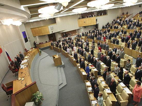 Жалобы женщин-депутатов на трудный график возмутили коллег поДуме