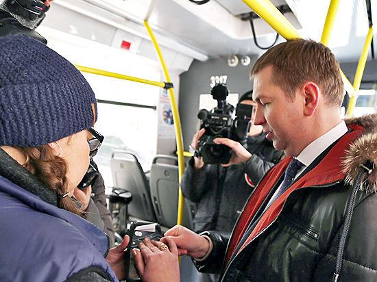 Новосибирск стремится в безналичный мир