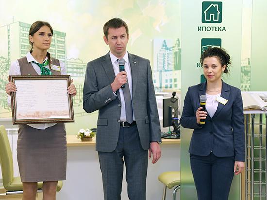 Сбербанк открыл обновленный офис в географическом центре России