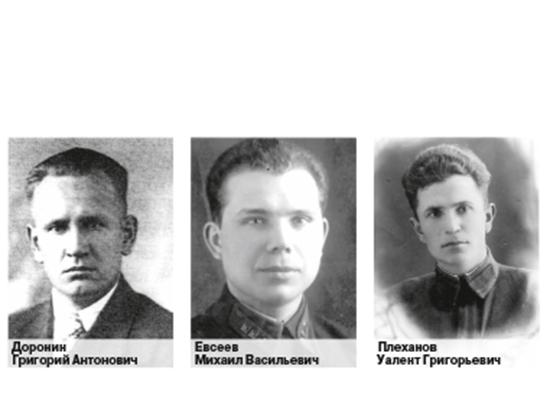 Памяти журналистов-фронтовиков