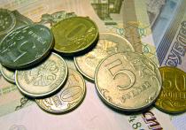 Зарплата в долгу