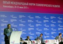 «Технопром» как школа инноваций