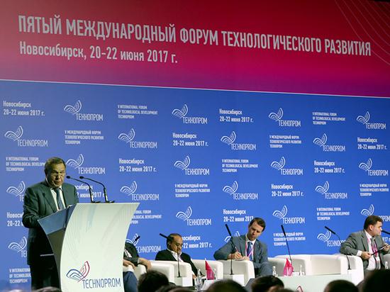 ВНовосибирске открылся международный форум «Технопром»