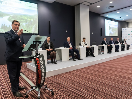 В новосибирском «Экспоцентре» обсудили экологию и технологии