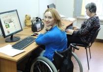 Как инвалиду избежать катастрофы в личной жизни?