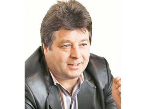 Инвестиции новосибирск